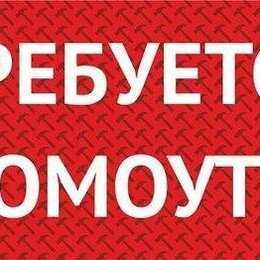 Промоутеры - Промоутер, 0