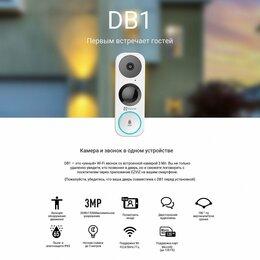 Системы Умный дом - Ezviz DB1 Wi-Fi дверной видеозвонок, 0