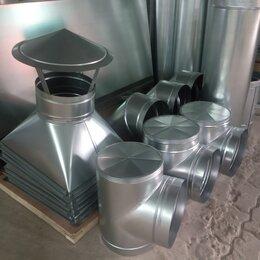 Вентиляция - Система вентиляции из оцинкованной стали, 0