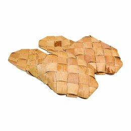 Домашняя обувь - Лапти берестяные, без задника (тапочки), размер 45, 0