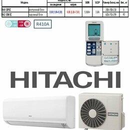 Кондиционеры - Сплит-система Hitachi Comfort…, 0