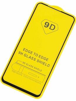 Защитные пленки и стекла - Защитное стекло 5D для Honor 9/9x черная рамка, 0
