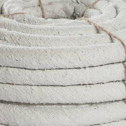Изоляционные материалы - Асбест шнуровой ( Асбошнур ), 0