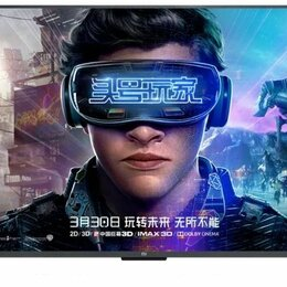 "Телевизоры - Телевизор Xiaomi Mi TV 4S 50"", 0"