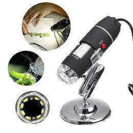 Микроскопы - Микроскоп Digital Microscope, 0