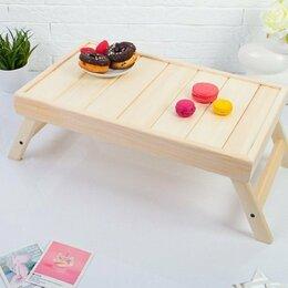 Столы и столики - Столик для завтрака, 0