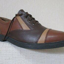 Туфли - Мужские туфли ROYCE 42р, 0