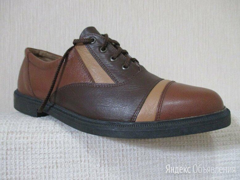 Мужские туфли ROYCE 42р по цене 4800₽ - Туфли, фото 0