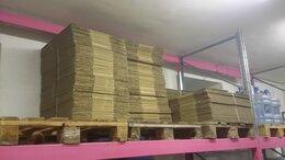 Корзины, коробки и контейнеры - Картонные коробки, 0
