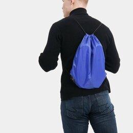 Рюкзаки, ранцы, сумки - Сумка - мешок для обуви и вещей, 0