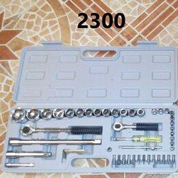 Наборы инструментов и оснастки - Новый набор инструментов , 0
