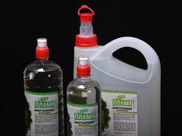Топливные материалы - Биотопливо для биокамина, 0