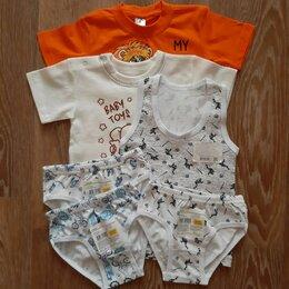 Домашняя одежда - Вещи детские (новые), 0