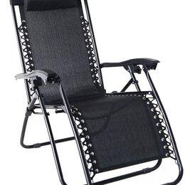 Походная мебель - Кресло-шезлонг, 0