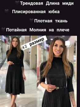 Платья - Блестящее Платье Люрекс, 0