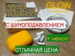 Наушники и Bluetooth-гарнитуры - Airpods pro с шумоподавлением, 0