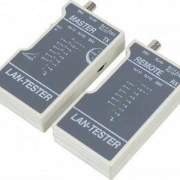 Прочее сетевое оборудование - Тестер кабельный Lanmaster LT-100, 0