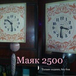 Другое - Часы с кукушкой из СССР, 0