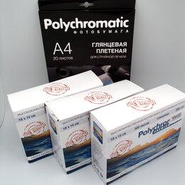 Бумага и пленка - фотобумага 10х15 глянцевая 200г/м 500л. Polychromatic, 0