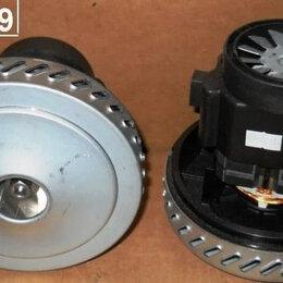 Аксессуары и запчасти - Мотор пылесоса 1200w (моющий), H138, h43/50, D145, 0