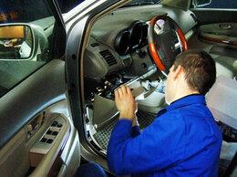Установщик дополнительного оборудования - Установщик дополнительного оборудования, 0