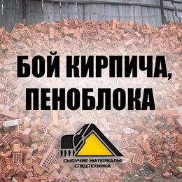 Строительные блоки - бой пеноблока на отсыпку дорог, 0