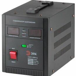 Стабилизаторы напряжения - Стабилизатор напряжения эра снпт-2000-Ц, 0