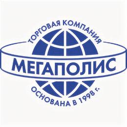 Водитель - Водитель кат.С (г.Рубцовск), 0