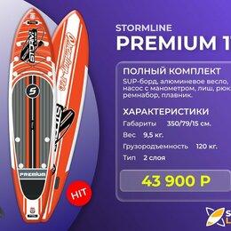 Виндсерфинг - Cап доска Sup board Stormline Premium 11.6, 0