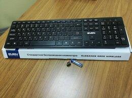 Клавиатуры - Беспроводная клавиатура, 0