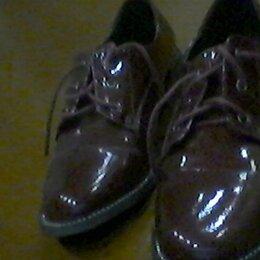 Ботинки - БОТИНКИ ЛАК РАЗМ35-36, 0