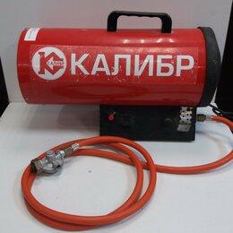 Тепловые пушки - Тепловая пушка газовая Калибр ТПГ-17, 0