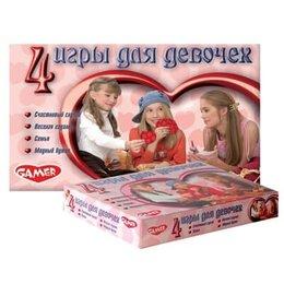 Настольные игры - Настольная Игра Для Девочек Dream Makers., 0