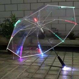 Зонты и трости - Зонт прозрачный, светящийся, 0