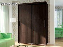 Шкафы, стенки, гарнитуры - Шкаф-купе Комфорт-12, 0