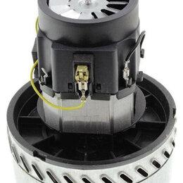 Аксессуары и запчасти - Двигатель 11me74 пылесоса 1800W, 0