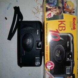 Пленочные фотоаппараты - Фотоаппарат Kodak KB-10, 0