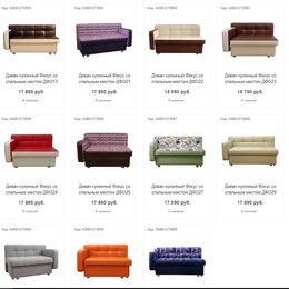 Мебель для кухни - Кухонный диван-кушетка Фокус со спальным местом, 0