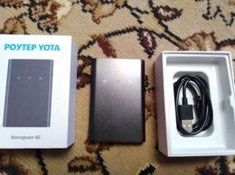 3G,4G, LTE и ADSL модемы - Wi- Fi роутер yota (универсальный), 0