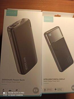 Универсальные внешние аккумуляторы - Новый повербанк kuulla 20000, 0