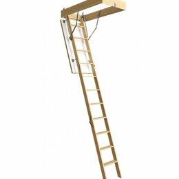 Лестницы и элементы лестниц - Чердачная лестница Docke STANDARD / Деке…, 0