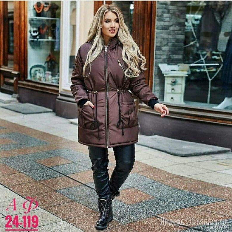 куртка по цене 1200₽ - Куртки, фото 0