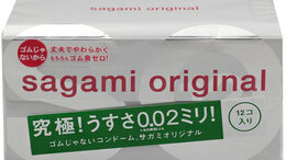 Презервативы - Ультратонкие презервативы Sagami Original 0.02 -…, 0