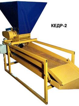 Дизайн, изготовление и реставрация товаров - Оборудование  для переработки  дикоросов, 0