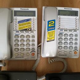 Проводные телефоны - Стационарные телефоны Panasonic KX-TS2368RU на 2 линии (2 штуки), 0