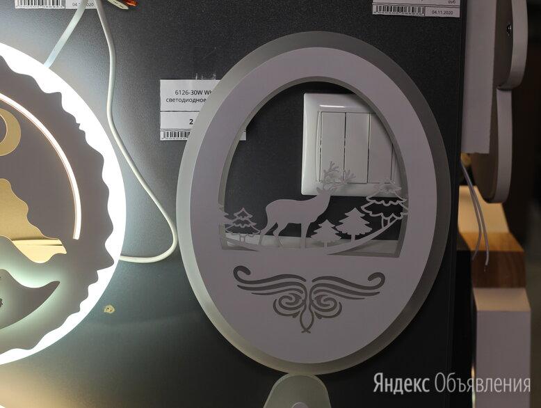 Бра по цене 2100₽ - Бра и настенные светильники, фото 0