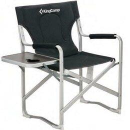 Походная мебель - Кресло складное KING CAMP  (алюм) 3821 Delux Director Chair , 0