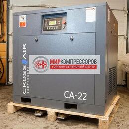 Воздушные компрессоры - Винтовой компрессор 22 кВт 3600 л/мин, 0