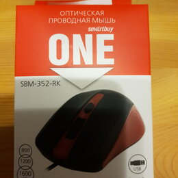 Мыши - Новая красная 1600dpi, 0
