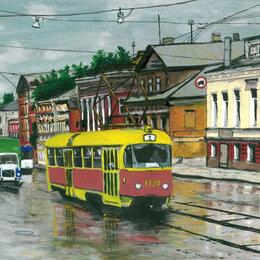 """Картины, постеры, гобелены, панно - Картина """"Трамвай на Ильинской"""" рисунок гуашь бумага 29,7х21 см Гаврилин Е.Г., 0"""